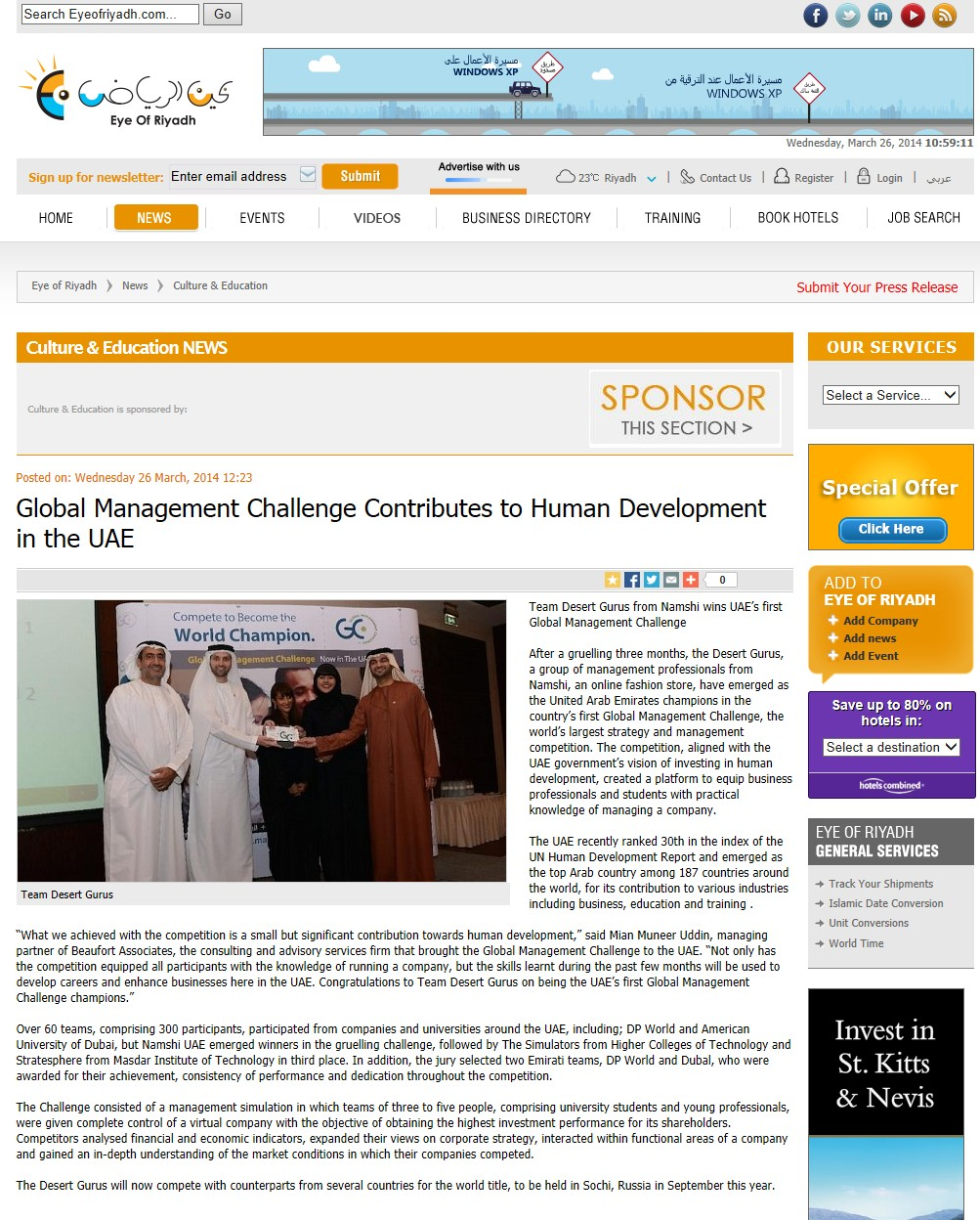 Press Coverage - Global Management Challenge