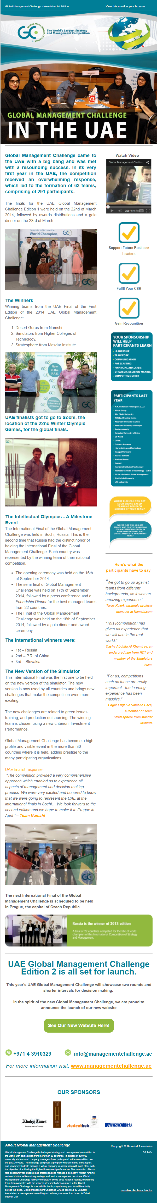 Your Global Management Challenge Update - News Letter Edition 1